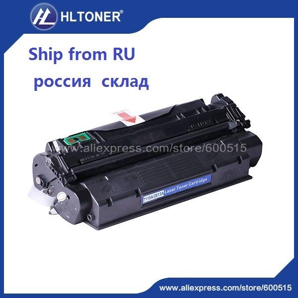 Kompatibel hp q2613a 2613a 13a tonerkartusche für hp laserjet 1300 1300n 1300xi
