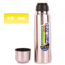 Genuine vacuum cup  man insulation thermos holding water good gift-500ML Stainless steel 14.8*5.5cm Free shipping