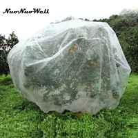 40 Mesh Nylon Plant Net Fruit Tree Covers Vegetable Protective net Anti-Bird Garden Insect Net Plant Cover