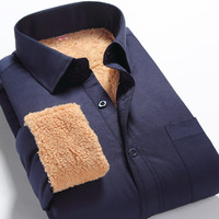 2015 Qiu Dong Outfit Of Men S Shirts And Hair Thickening Thermal Long Sleeve Shirt Tooling