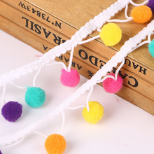 10yards Pompom Trim Lace Fabric Sewing Pom tassel Hair Ball lace ribbon Ribbon Fringe Decoration DIY for sewing Decor