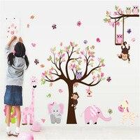 2016 1PC Lovely Owl Wall Stickers Animal Jungle Giraffe Tree Nursery Baby Kids Room Decal Decor