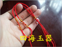 Online Get Cheap Wire Rope Lanyard -Aliexpress.com | Alibaba Group
