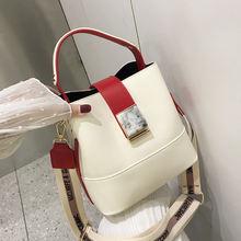 2020 Новая модная цветная сумка ведро с большой емкостью Женская