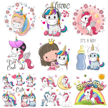 Cartoon Unicorn Patch Iron-on Transfers Owl Flower Patches for Kids Clothing DIY T-shirt Dresses Applique Heat Transfer Vinyl