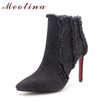 Meotina 2018 Women Boots Cowboy Boots For Women Thin High Heel Boots Tassel Ankle Boots Brand Designer Pointed Toe Blue Black