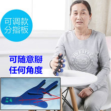Points Fingerboard Correction Refers To Stroke Hemiplegia, The Fingers Curl Spasm Rehabilitation Training Equipment все цены