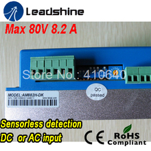 купить Free Shipping AM882H-DK Leadshine 2 Phase Digital Stepper Drive With  Max 80 V / 8.2A specially used for CNC router по цене 5181.19 рублей