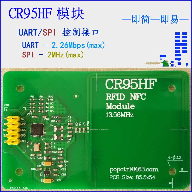 Video Games Cr95hf Module Rfid/nfc Read/write Module Sale Overall Discount 50-70% Latest Collection Of Free Shipping Replacement Parts & Accessories