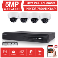 4CH CCTV System 4PCS Ultra 5MP Dome Security POE Camera with Hikvision 4 POE NVR DS 7604NI K1/4P DIY Video Surveillance Kits