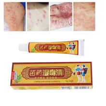 купить Hot Selling Body Psoriasis Cream Ointment with Retail Box Skin Care Massager  Face Massager Foot D131 по цене 131.33 рублей