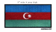 Azerbaijan 3 wide embroidery flag patch free shipping embroidered logo iron patch/applique badge/all for sewing