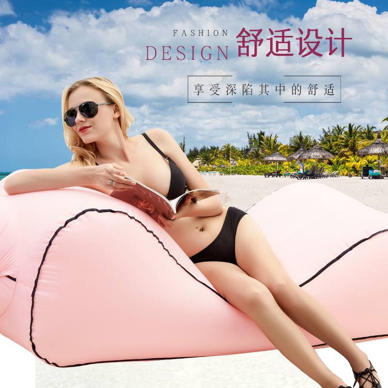 Inflatable Chair Outdoor Camping Sofa Chairs Air Lounger Mattress Wind Pouch for Picnics Festivals Garden Inflatables Mattresses