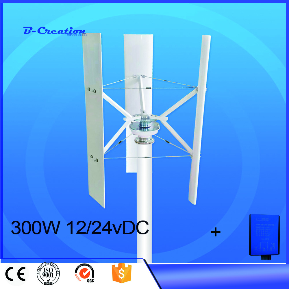 Factory price,300W 12V/24V Vertical Axis Spiral Wind Turbine Generator Residential Mill VAWT for garden + waterproof controller