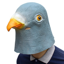 Animales Pigeon Masks Funny Bird Head Latex Mask Carnival Crazy Party Mascaras Kids Halloween Masquerade Cosplay Masker