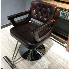 Парикмахерское кресло, парикмахерское кресло из твердой древесины, винтажное парикмахерское кресло, специальный парикмахерский стул