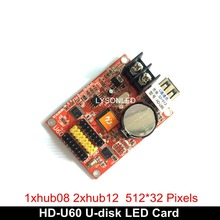 LYSONLED HD-U60 P10 Single color and Dual color led display controller for led moving signs with usb U-disk communication