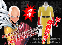 ONE PUNCH MAN full Suit Saitama Uniform Outfits Anime Cosplay Costume Superman Fighting Suit Jumpsuits Cloak Gloves Belt