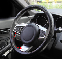2pc for JAGUAR ePACE Steering wheel Decorative frame