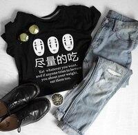 Японское аниме съесть все, что вы хотите забавная футболка с фразами для женщин Harajuku модная Милая повседневная черная футболка Эстетическа...
