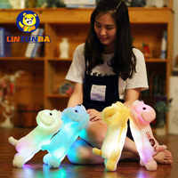 35cm Plush dog doll with colorful LED lights Glowing dog with embroidery Children's toys Valentines day gift