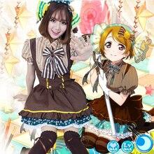 Pretty japanese anime love live koizumi hanayo caramelo uniforme de sirvienta princesa vintage lolita dress custume cosplay por encargo