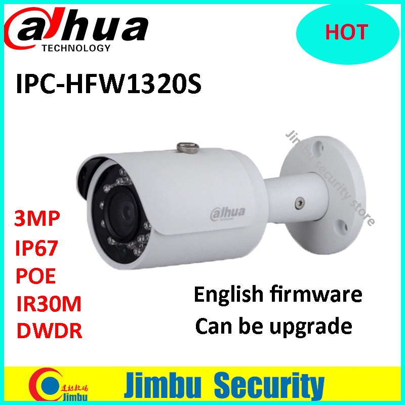 DAHUA 3MP POE IPC-HFW1320S IP Bullet Camera 1080P waterproof IP67 HFW1320S security CCTV camera can update English firmware uray 3g 4g lte hd 3g sdi to ip streaming encoder h 265 h 264 rtmp rtsp udp hls 1080p encoder h265 h264 support fdd tdd for live