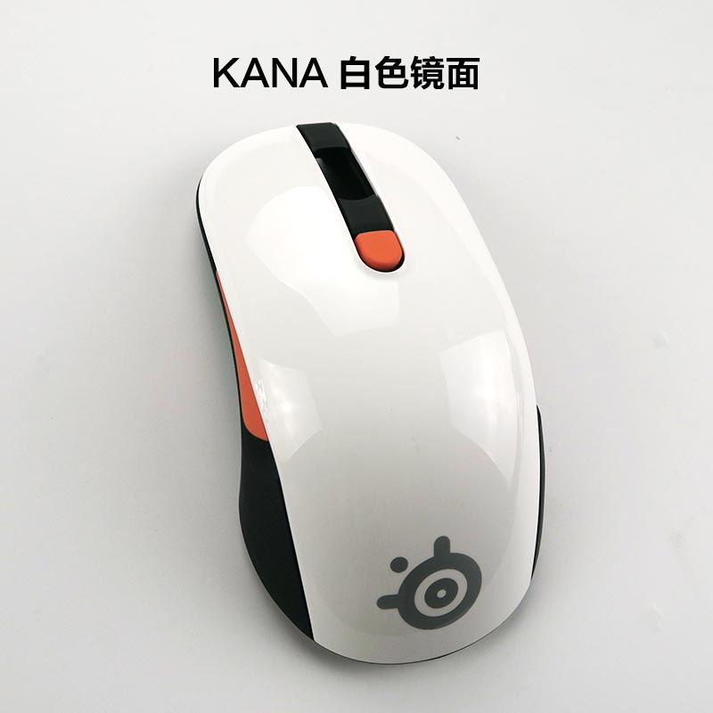 100% Original New Mouse Case Mouse Top Shell For SteelSeries KANA V1 V2 Mouse Accessories 1 Set Mouse Feet As A Gift