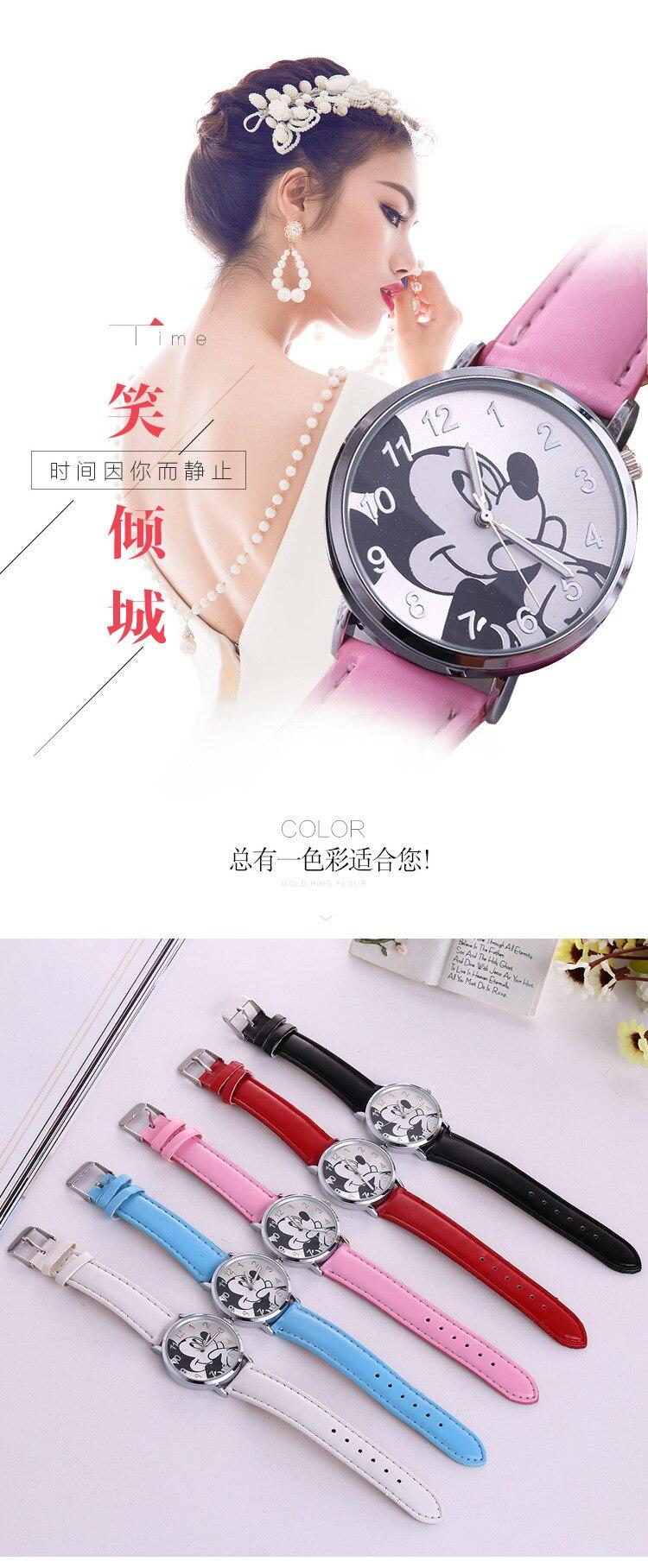О. Т. моря бренда 2018 милый мультфильм кварцевые наручные часы дети кожаные женские часы Микки женские часы для мальчиков девочек relojes