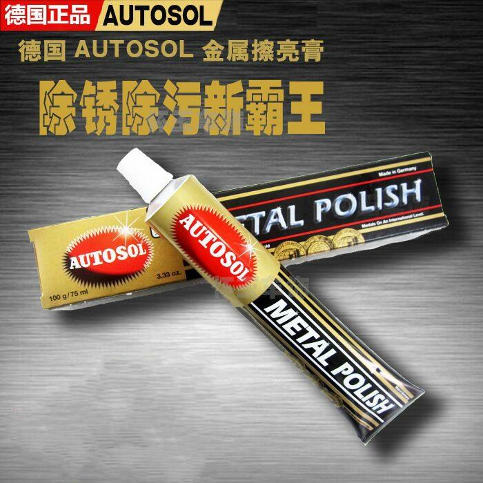 vario pastos metalo poliravimo pastos įbrėžimų taisymas - Abrazyvai - Nuotrauka 6