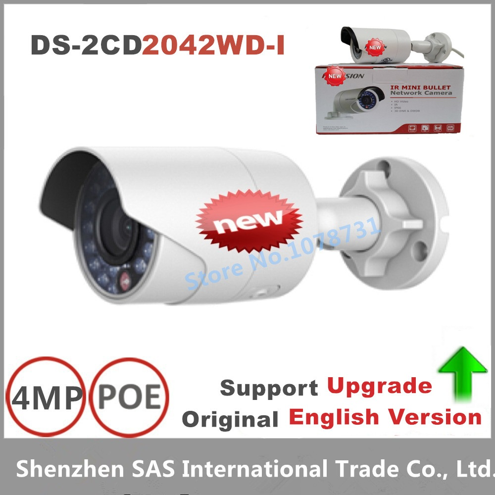 Hikvision DS-2CD2042WD-I Full HD 4MP High Resoultion 120db WDR POE IR IP Bullet Network CCTV Camera English Version