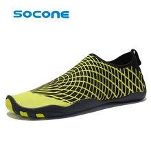 Хит, мужская обувь для водных видов спорта, обувь для плавания, пляжная обувь, женская быстросохнущая обувь для дайвинга