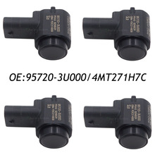 4PCS PDC Parking Sensor For Hyundai Kia Sportage III 95720-3U000 4MS271H7D 4MT271H7C