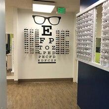 Большое стекло es глаз диаграмма оптическое окно стены стикеры глаз доктор оптометрия хипстерские очки характеристики рамки стекло стены наклейка винил