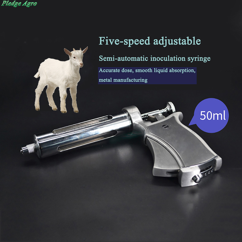 Adjustable syringe semi automatic metal 50ml continuous vaccine injection injector horse sheep cattle pig veterinary agro