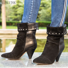 women`s casual winter High-heeled boots Woman autumn suede fringe ankle punk fashion genuine leather shoes cowboy