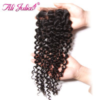Ali Julia Brazilian Curly Closure Free Part Natural Color Non Remy Lace Closure 10 20 Inch