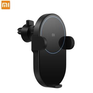Image 1 - Chargeur de voiture rapide sans fil Xiao mi Original 20 W Max pince automatique électrique 2.5D anneau de verre chargeur pour Smartphone Xiao mi mi