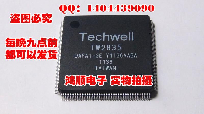 TW2835-DAPA1-GE TW2835 kicx dc 652mr