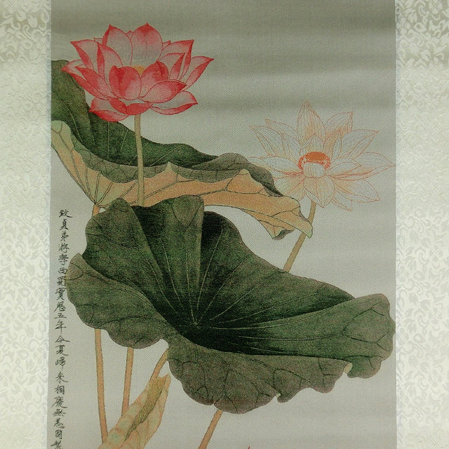 Online shop three dimensional silk brocade painting lotus flower three dimensional silk brocade painting lotus flower diagram drawing scroll with chinese element paintings for living room wall mightylinksfo