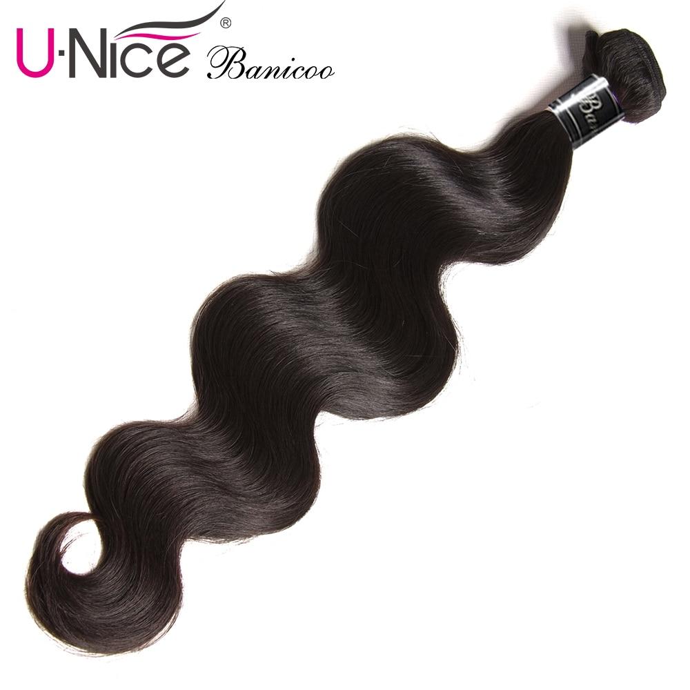 UNice Hair Banicoo Series 10A Raw Virgin Hair Brazilian Body Wave 1 Piece Human Hair Extensions 8-28
