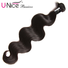 UNice Hair Banicoo Series 10A Raw Virgin Hair Brazilian Body