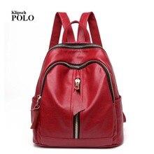Новое поступление 2017 года натуральная кожа сумка женские рюкзаки из натуральной кожи рюкзак элегантный дизайн для девочек школьные сумки GW093