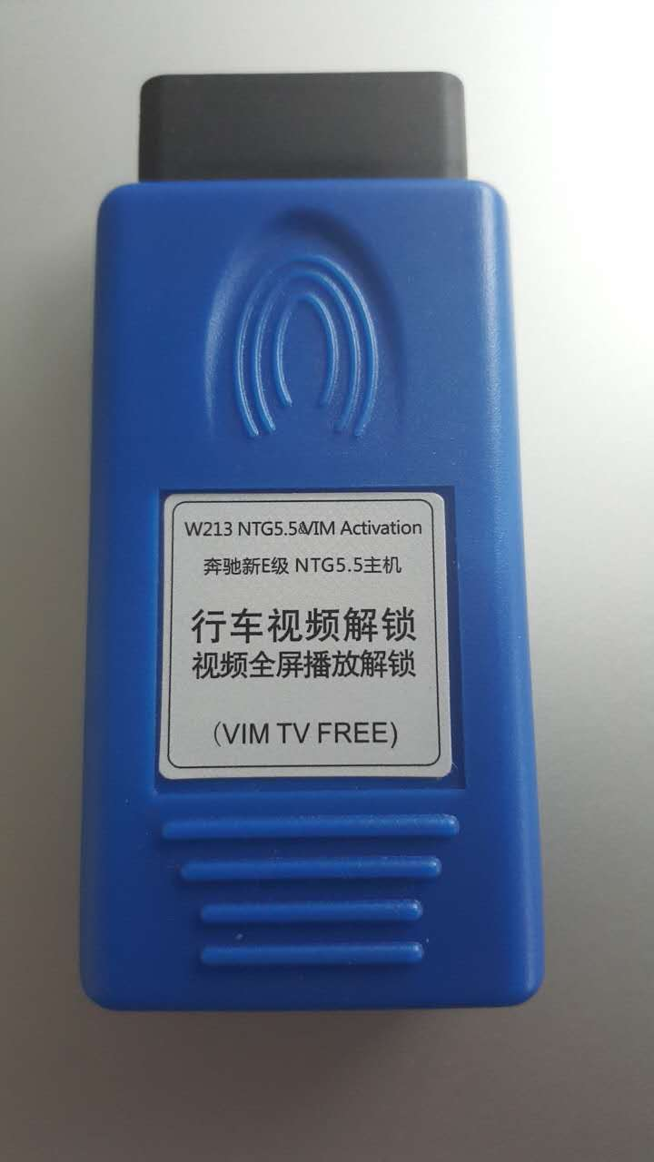 Unlock VIM(Video In Motion) Tv/dvd Free Via OBD Activation Tool For Mercedes-Benz W213 NTG5.5