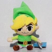 20 см ссылка мальчик плюшевые ссылка на игрушки с мечом щит Мягкая кукла для детей