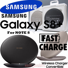 Original SAMSUNG Galaxy S8 S8 + ANMERKUNG 8 S7 rand Drahtloses ladestation Vertikale Schnelle Ladegerät mit Ventilator Für iphone x EP-PG950