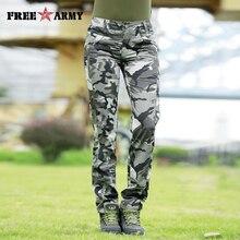hot deal buy 2016 new design summer casual pants camouflage pants women slim fit joggers camo military long pants women harem pants gk-9522b