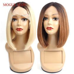 Mogul волос 1B 613 блондинка T часть синтетические волосы на кружеве натуральные волосы Искусственные парики Ombre 1B 30 короткий Боб стиль