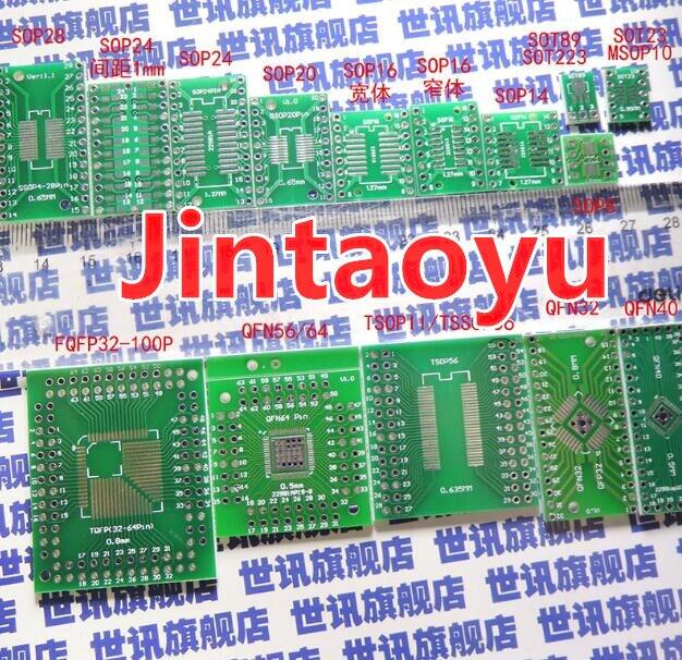 10pcs QFN56 QFN64 Adapter Board QFN To DIP 0.5mm Pin Space Pinboard Convert PCB Plate
