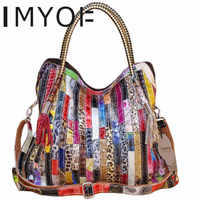 IMYOK New Fashion Genuine Leather Cowhide Snake Pattern Multi-color Large Capacity Shoulder Spanning Characteristic Tote Bag
